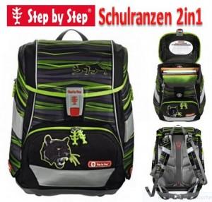 step-by-step-schulranzen-set-2in1